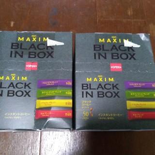 アジノモト(味の素)のマキシム MAXIM ブラックインボックス  スティック インスタントコーヒー(コーヒー)