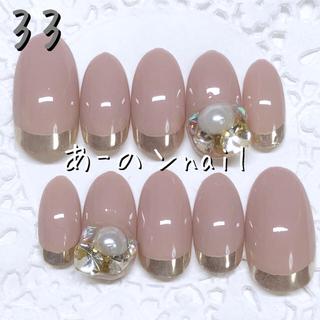 送料&カラー変更1色無料«33»ジェルネイルチップ♡*゜