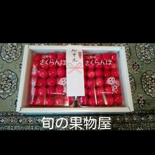 ままちゃん様専用 佐藤錦2L一箱+極品1200グラム+クール便 群馬 さくらんぼ(フルーツ)