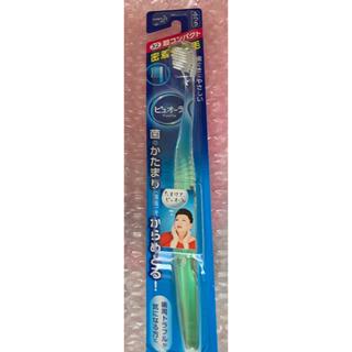 カオウ(花王)のピュオーラ 32 超コンパクト 歯ブラシ(歯ブラシ/デンタルフロス)