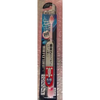 カオウ(花王)のクリアクリーン ふつう F52 歯ブラシ(歯ブラシ/デンタルフロス)