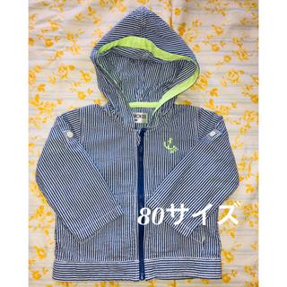 ニシマツヤ(西松屋)の春夏用コットンパーカー80サイズ (ジャケット/上着)