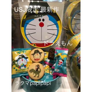 ユニバーサルスタジオジャパン(USJ)の新品未使用未開封 USJ限定 ドラえもん お菓子(菓子/デザート)