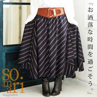 アンティカ(antiqua)の【完売】『somariストライプデザインスカート』(ロングスカート)