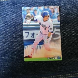 ヨコハマディーエヌエーベイスターズ(横浜DeNAベイスターズ)のプロ野球チップス カード(スポーツ選手)