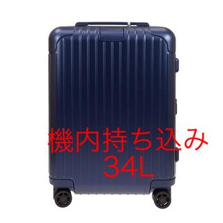 リモワ(RIMOWA)のSALE!リモワ 34L スーツケース キャリーバック 83252614(旅行用品)