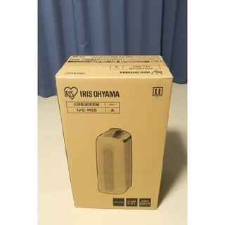 アイリスオーヤマ - 最終値下げです! アイリスオーヤマ IJC-H65 衣類乾燥除湿機