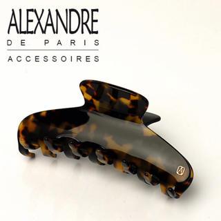 アレクサンドルドゥパリ(Alexandre de Paris)のアレクサンドルドゥパリalexandre de paris バナナ クリップ(バレッタ/ヘアクリップ)