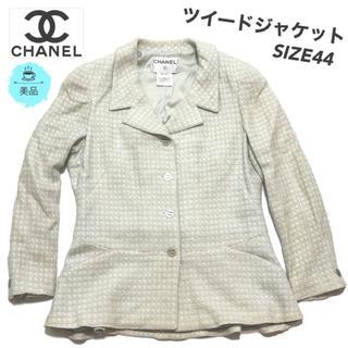 シャネル(CHANEL)の【美品】シャネル CHANEL ツイードジャケット サイズ44(テーラードジャケット)