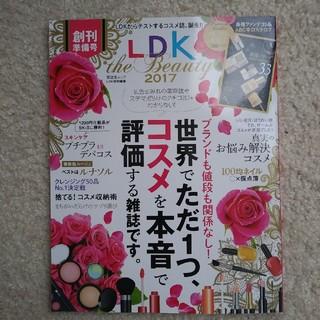 LDK ビューティー(美容)