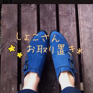 ノミネ(Nomine)のNOMINE 靴(ブーツ)