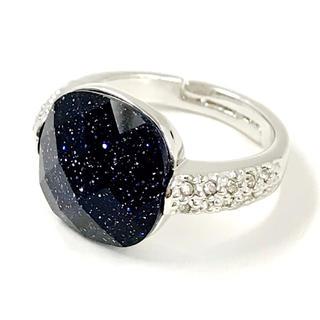 【宇宙の海】紫金石リング【シルバー】(リング(指輪))