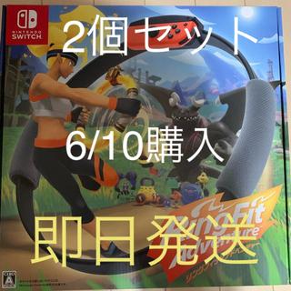 リングフィットアドベンチャー Switch 本体 任天堂 スイッチ(家庭用ゲーム機本体)