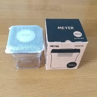 マイヤー(MEYER)のMEYER 真空保存容器 500ml(容器)