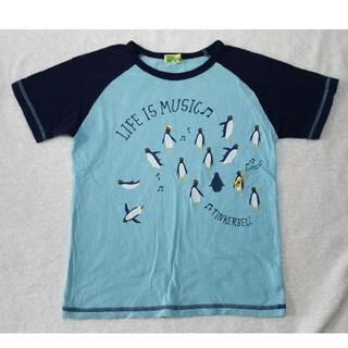 ティンカーベル(TINKERBELL)のTシャツ・ペンギン(130cm)TINKERBELL(Tシャツ/カットソー)
