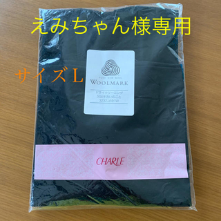 シャルレ(シャルレ)のシャルレ Tシャツ 長袖 L(Tシャツ(長袖/七分))
