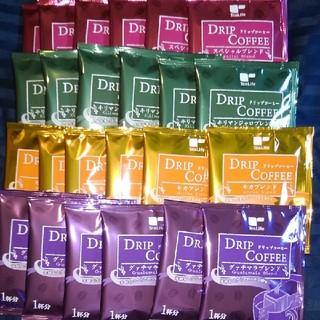ティーライフ(Tea Life)のドリップコーヒー 4種 24袋 プレミアム キリマンジャロ モカ グァテマラ(コーヒー)