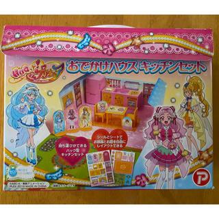HUGっとプリキュア おでかけハウス キッチンセット(キャラクターグッズ)