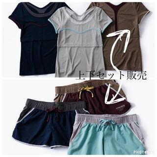 アンダーカバー(UNDERCOVER)の【美品】Gyakusou / Womens 初代Tシャツ&ショートパンツセット(ウェア)