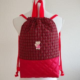 ファミリア(familiar)の【ハンドメイド】フラワーワッペン付 着替え袋・体操着袋 兼 ナップサック 赤 (バッグ/レッスンバッグ)