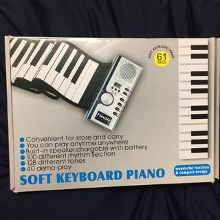 ソフトキーボードピアノ(電子ピアノ)