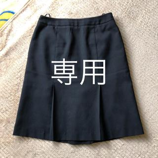 ミツコシ(三越)のひろうさ様 専用(ひざ丈スカート)