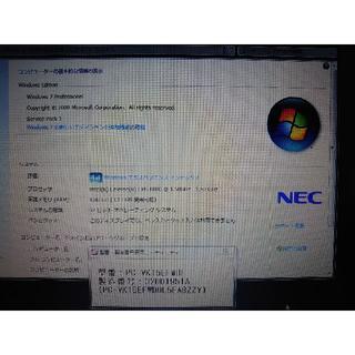 エヌイーシー(NEC)のジャンクPC-VK15EFWDF NEC ノートパソコン (ノートPC)