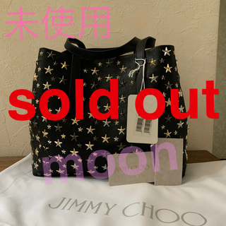 ジミーチュウ(JIMMY CHOO)のJIMMY CHOO SOFIA M(未使用品)(トートバッグ)