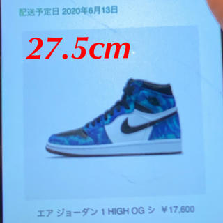 ナイキ(NIKE)のWMNS AIR JORDAN 1 HIGH OG TIE-DYE 27.5(スニーカー)