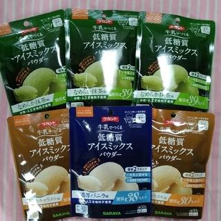 サラヤ(SARAYA)の専用 ラカント アイスミックス 6袋 低糖質 ダイエット(菓子/デザート)