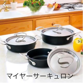 マイヤー(MEYER)のマイヤー サーキュロン 浅型両手鍋3セット☆ショップチャンネル(鍋/フライパン)