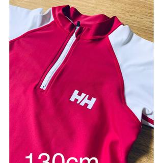 ヘリーハンセン(HELLY HANSEN)の新品タグ付き HELLY HANSEN ハーフジップラッシュガード 130cm (水着)