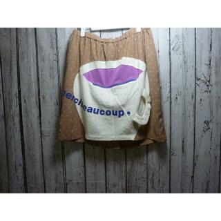 メルシーボークー(mercibeaucoup)のmercibeaucoup, コーヒードット MB33FG039 スカート(ひざ丈スカート)