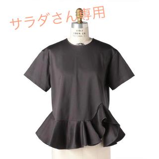 ドゥロワー(Drawer)の2020ss ドゥロワーフリルトップス(Tシャツ/カットソー(半袖/袖なし))