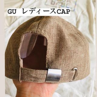 ジーユー(GU)のGU キャップ レディースキャップ ベージュ 小さめの帽子(キャップ)