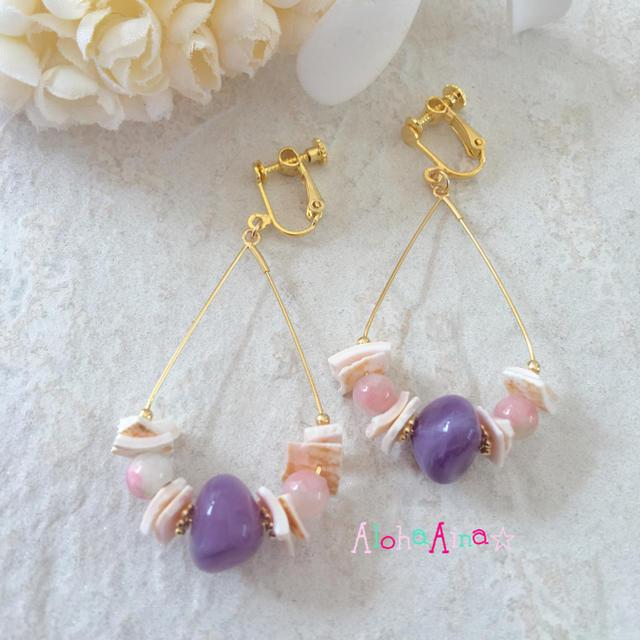 パープルとピンクシェルのイヤリング ハンドメイドのアクセサリー(イヤリング)の商品写真