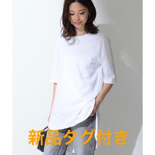 デミルクスビームス(Demi-Luxe BEAMS)の新品未開封 ATON エイトン ラウンドヘム Tシャツ ホワイト (Tシャツ(半袖/袖なし))