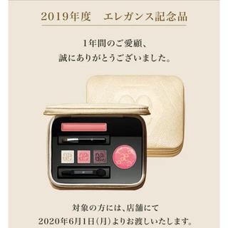 エレガンス(Elégance.)の非販売 エレガンス メイクパレット 2019(コフレ/メイクアップセット)