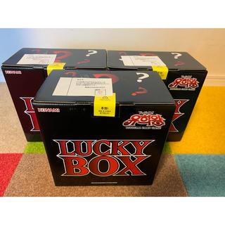ユウギオウ(遊戯王)の【新品未開封】遊戯王 韓国版 ラッキーボックス 3箱セット(Box/デッキ/パック)