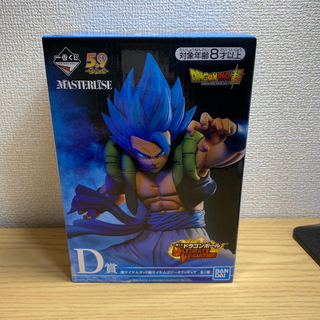バンダイ(BANDAI)のドラゴンボール 一番くじ D賞 ゴジータ(アニメ/ゲーム)