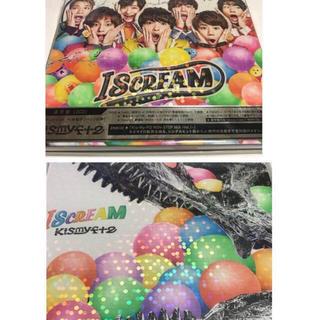 キスマイフットツー(Kis-My-Ft2)のI SCREAM 4cupsとアルバム通常盤2点セット(アイドル)
