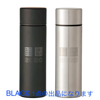 ユニクロ(UNIQLO)のユニクロ UNIQLO ステンレスボトル 新品 ブラック 非売品(水筒)