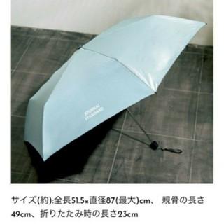 ジャーナルスタンダード(JOURNAL STANDARD)のジャーナルスタンダード 日傘 傘(傘)