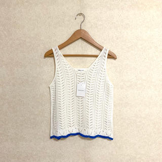 ナチュラルクチュール(natural couture)の新品未使用  natural couture白ニットのタンクトップ(タンクトップ)