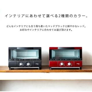 タイガー(TIGER)の専用♥新品♥タイガー☆うまパントースター☆赤(調理機器)
