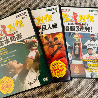 コウダンシャ(講談社)の阪神タイガースDVDブック(スポーツ/フィットネス)