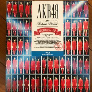 エーケービーフォーティーエイト(AKB48)のAKB48 東京ドームコンサート 1830mの夢(ミュージック)