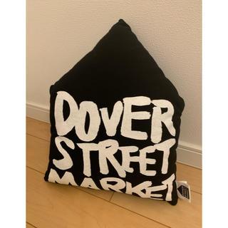 コムデギャルソン(COMME des GARCONS)の「DOVER STREET MARKET」10周年記念限定 クッション(その他)