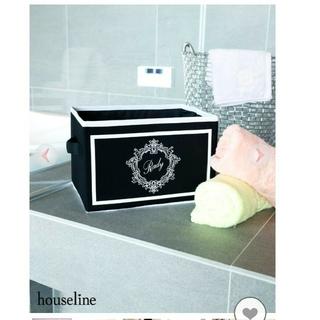 レディー(Rady)のホテルシリーズ収納ボックス♡(ケース/ボックス)