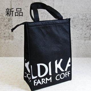 カルディ(KALDI)のKALDI 保冷バッグ(日用品/生活雑貨)
